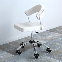 Calligaris New York office swivel chair
